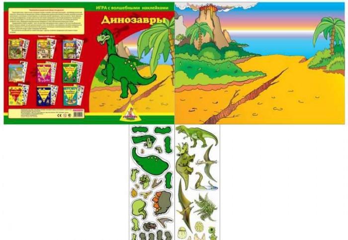 Бэмби Игра с волшебными наклейками Динозавры 8205