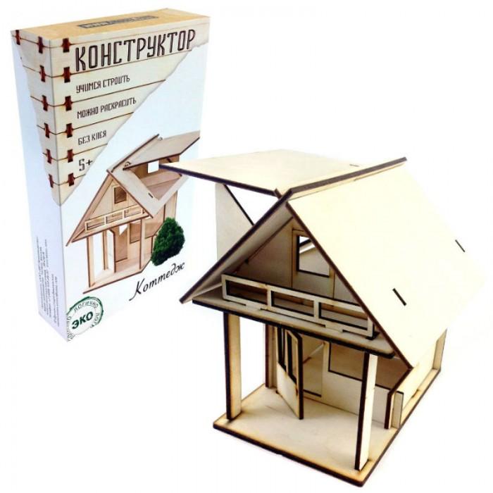 Конструктор Model Toys Деревянный Коттедж Dom 3Деревянный Коттедж Dom 3Model Toys Деревянный конструктор Коттедж создан в виде небольшого летнего коттеджа с открытой террасой и поднимающейся крышей.   Детали из цельного дерева являются экологически чистыми и не вызовут аллергической реакции у ребенка. Конструкция собирается без клея, и ее можно раскрасить красками, фломастерами или карандашами.   Набор разовьет навыки конструктора, аккуратность и сообразительность. Такой домик станет настоящей мечтой для летнего отдыха.  Размер модели в собранном виде: 15 х 12 х 11 см.<br>