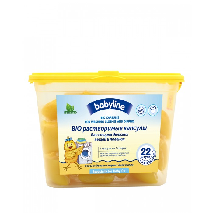 Babyline Растворяемые капсулы для стирки детских вещей и пеленок 22 шт.