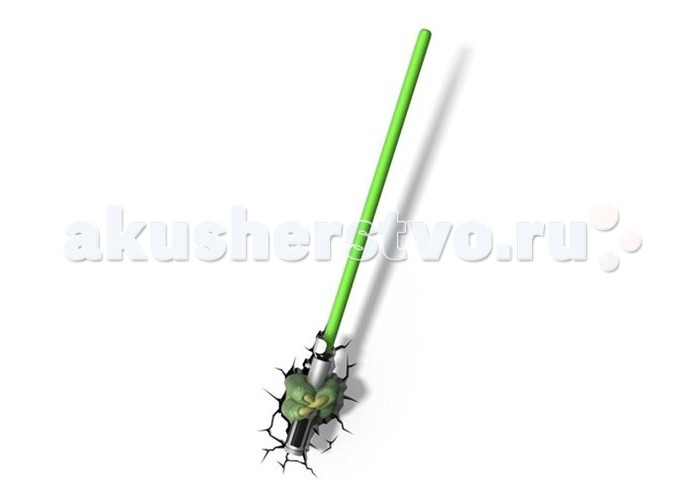 Светильник 3DlightFX Пробивной 3D StarWars (Звёздные Войны) Меч ЙодыПробивной 3D StarWars (Звёздные Войны) Меч ЙодыПробивной 3D светильник StarWars (Звёздные Войны) Меч Йоды. Безопасный: без проводов, работает от батареек (3хАА, не входят в комплект); Не нагревается: всегда можно дотронуться до изделия; Реалистичный:3D наклейка-имитация трещины в комплекте; Фантастический: выглядит превосходно в любое время суток; Удобный: простая установка (автоматическое выключение через полчаса непрерывной работы). Товар предназначен для детей старше 3 лет. ВНИМАНИЕ! Содержит мелкие детали, использовать под непосредственным наблюдением взрослых.   Основные характеристики:   Размеры: 55.1 х 10.8 х 12 см Вес: 0,49 кг<br>