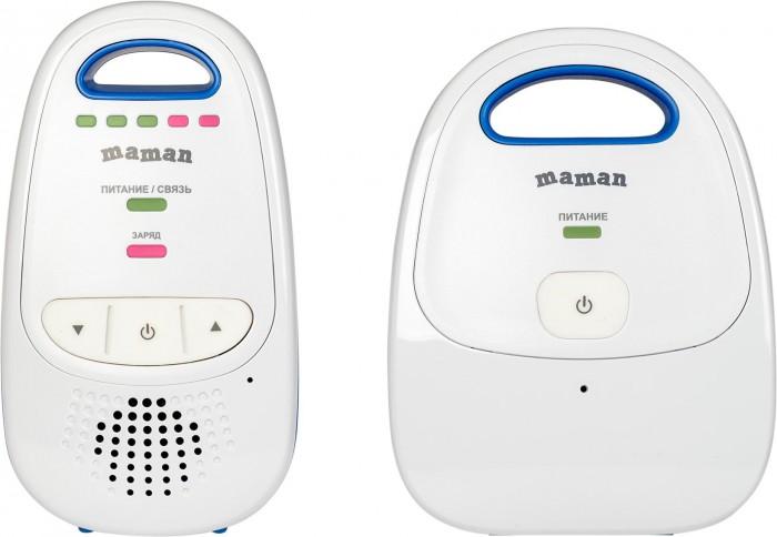 Maman Радионяня ВМ1000Радионяня ВМ1000Maman Радионяня ВМ1000 - беспроводная система аудио наблюдения за ребенком с дальностью до 300 метров.  Особенности: Современная технология передачи данных – отсутствие помех Автоматическая система настройки каналов связи Режимы ожидания и голосовой активации Регулировка уровня звука Встроенное зарядное устройство для подзарядки аккумуляторов  Родительский блок: работает как от сетевого адаптера питания, так и от аккумуляторных батарей  (входят в комплект); оснащен встроенным зарядным устройством для подзарядки аккумуляторов; снабжен световой и звуковой индикацией выхода из зоны связи, низкого заряда и подзарядки аккумуляторов; крепится на пояс или одежду при помощи зажима. детский блок работает от сетевого адаптера питания (входит в комплект).<br>