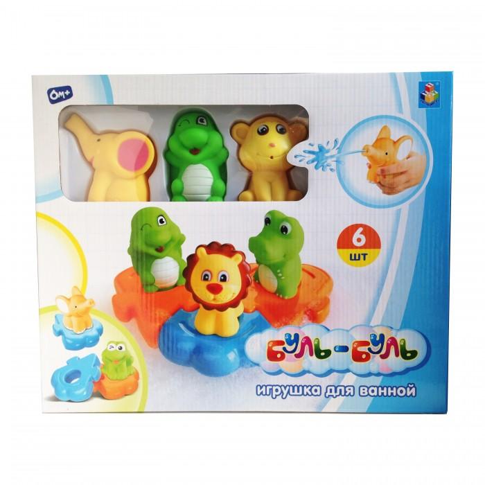 1 Toy Набор игрушек для ванны Буль-Буль 6 шт.