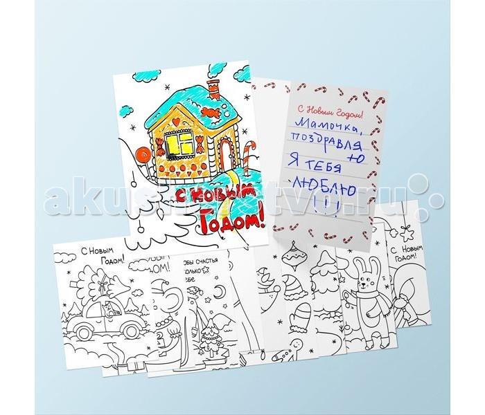 Раскраска Cuten Clever Набор открыток для раскрашивания С Новым ГодомНабор открыток для раскрашивания С Новым ГодомCuten Clever Набор открыток для раскрашивания С Новым Годом! (в наборе 10 открыток)  Набор открыток С Новым Годом! с иллюстрациями художника для раскрашивания поможет сделать индивидуальные душевные поздравления всем родным и близким.   В наборе 10 разных иллюстрированных открыток для раскарашивания.<br>