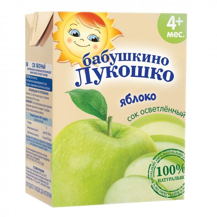 Бабушкино лукошко Сок Яблоко осветленный без сахара с 4 мес. 200 мл