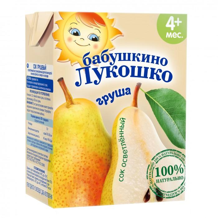 Бабушкино лукошко Сок Груша осветленный без сахара с 4 мес. 200 мл