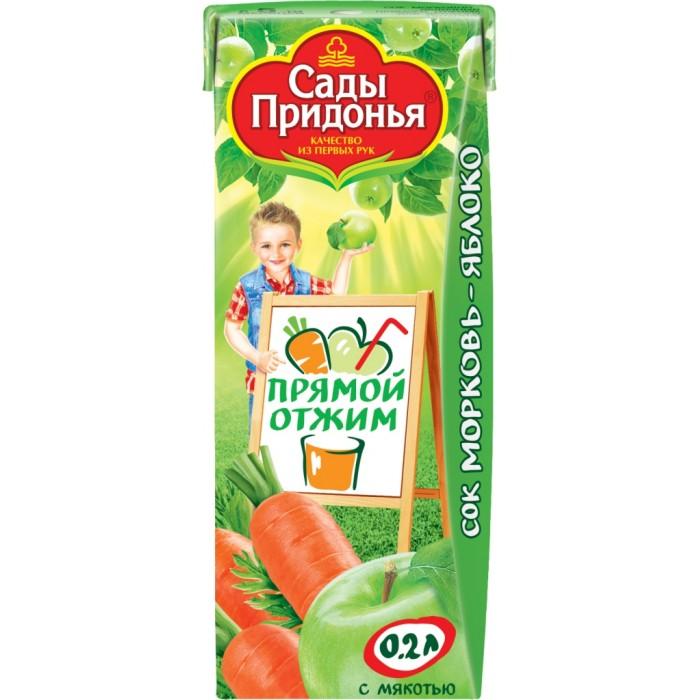 Сады Придонья Сок яблоко морковь прямого отжима с мякотью с 5 мес., 200 мл