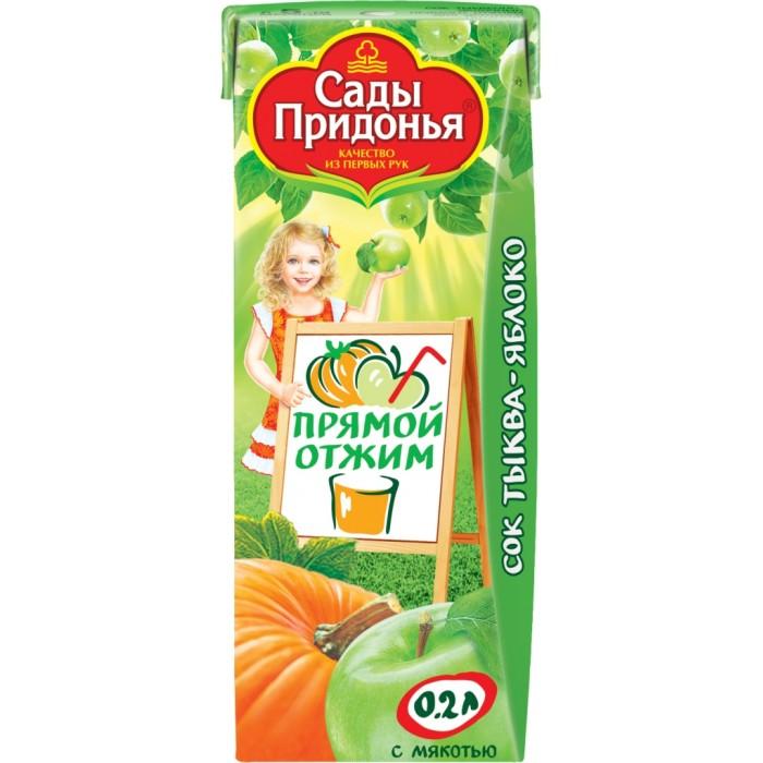 Сады Придонья Сок яблоко тыква отжима с мякотью с 5 мес., 200 мл