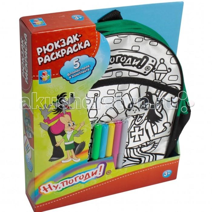 1 Toy Рюкзак-раскраска Ну, погоди!