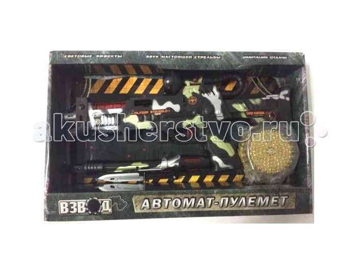 1 Toy Игрушечный автомат-пулемет Взвод
