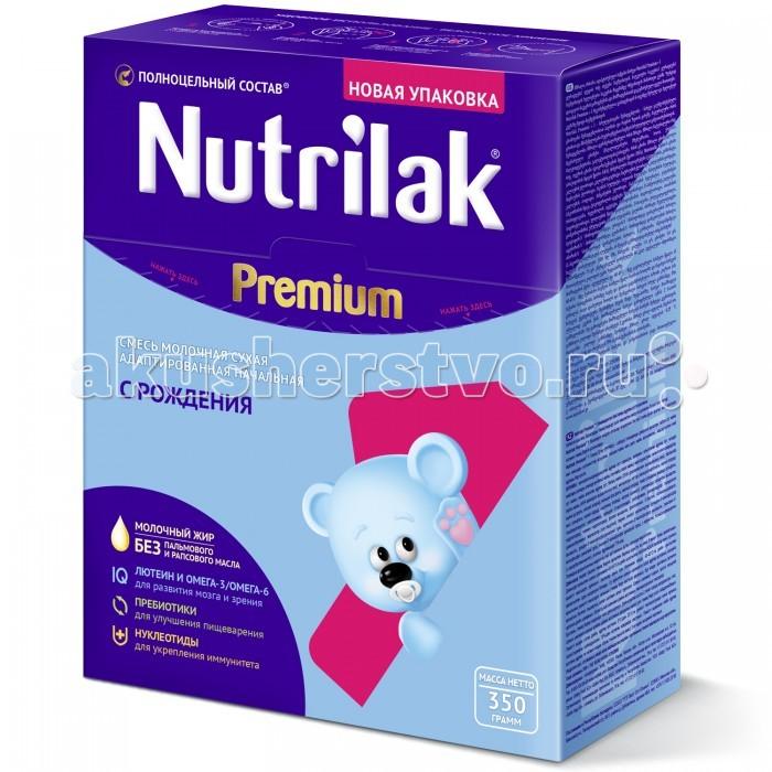 Nutrilak Молочная смесь Премиум 0-12 350 гМолочная смесь Премиум 0-12 350 гNutrilak Premium Смесь сухая молочная адаптированная Для смешанного и искусственного вскармливания детей с первых дней жизни до 12 месяцев  Nutrilak Premium первая смесь с ПолноЦельным СОСТАВОМ. Содержит все самое важное, как в грудном молоке! Nutrilak Premium ПолноЦельный СОСТАВ – смесь с улучшенным жировым составом без пальмового и рапсового масла с натуральным молочным жиром и важными нутриентами для полноценного развития малыша.  Натуральный  молочный жир, как и грудное молоко,  содержит необходимые компоненты для правильного развития мозга и обмена веществ:  - Бета-пальмитата, который обеспечивает организм необходимой энергией для роста и развития - Фосфолипидов, ганглиозидов и сфингомиелина, необходимых для формирования мозговых оболочек и интеллектуального развития - Холестерина, который правильно «программирует» организм и защищает от сердечно-сосудистых заболеваний в будущем Молочный жир  легко усваивается и является  источником энергии для активного роста  малыша.  Омега-3/Омега- 6 (DHA/ARA) жирные кислоты - структурные компоненты головного мозга, необходимые для развития интеллекта и поддержания остроты зрения. Пребиотики (галактоолигосахариды) - натуральные пищевые волокна, способствующие росту полезной микрофлоры кишечника (бифидо- и лактобактерий) и формированию мягкого регулярного стула. Нуклеотиды –  главные компоненты для  формирования иммунной системы и созревания  желудочно- кишечного тракта малыша. Сбалансированный витаминно-минеральный комплекс, разработанный специально с учетом потребностей детей первого года жизни, способствует гармоничному росту и развитию малыша.  Смесь разработана совместно с ведущими специалистами Федерального государственного бюджетного научного учреждения «Научный центр здоровья детей»  Состав: Cухая деминерализованная молочная сыворотка, сухое цельное молоко, растительные масла (подсолнечное высокоолеиновое, соевое, кокосовое), мальтодекстрин, га