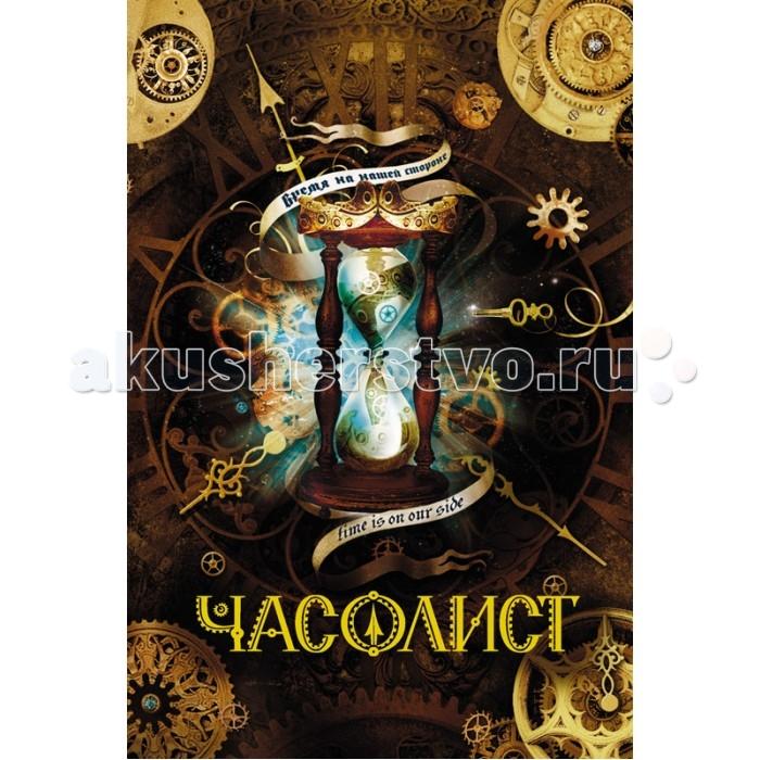 Росмэн Сувенирный блокнот-альбом Часолист Щерба Н.В.