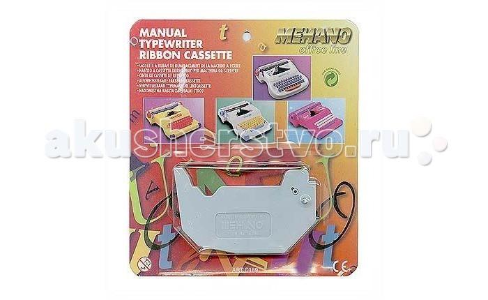 Mehano Запасная лента для печатных машинокЗапасная лента для печатных машинокСменная лента для детских механических и электрических печатных машинок Mehano.<br>