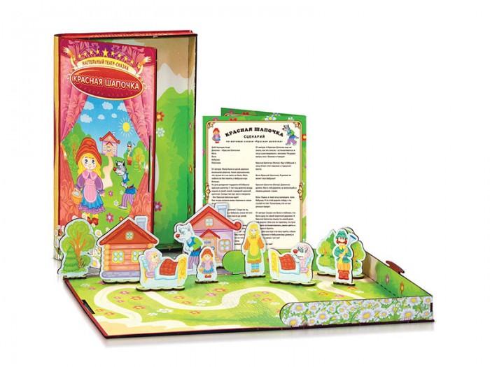 Деревянная игрушка Полноцвет Настольный театр-сказка Красная Шапочка 162598