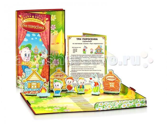 Деревянная игрушка Полноцвет Настольный театр-сказка Три поросёнка 162368