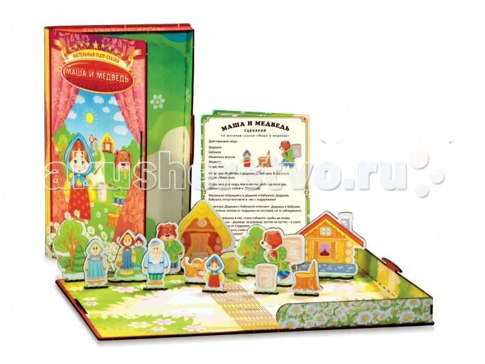 Деревянная игрушка Полноцвет Настольный театр-сказка Маша и медведь 162374