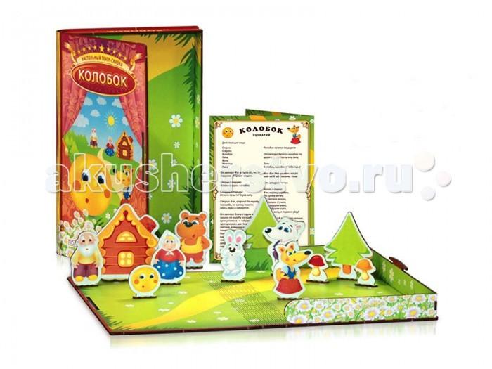 Деревянная игрушка Полноцвет Настольный театр-сказка Колобок 162372