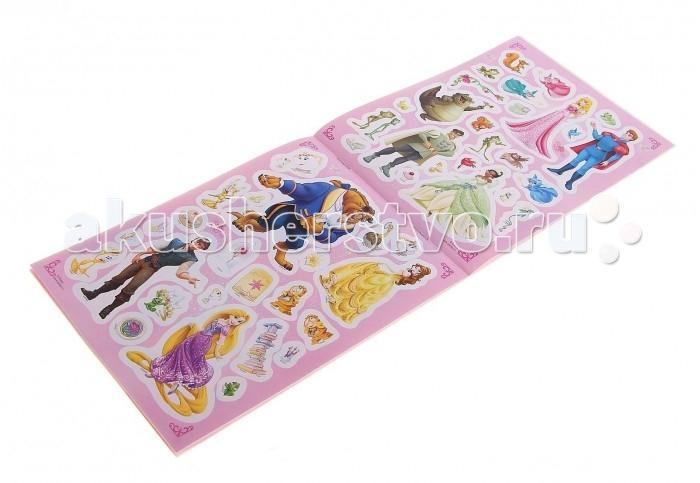Disney Книга наклеек Принцессы Диснея 100 наклеек
