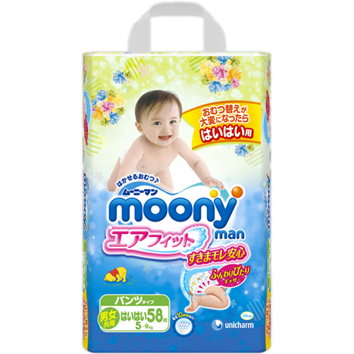 Moony ����������-������� � (5-9 ��) 58 ��.