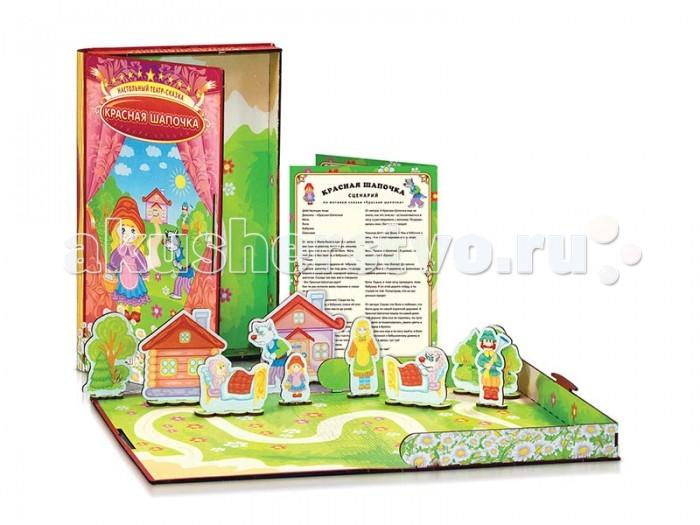 Деревянная игрушка Полноцвет Настольный театр-сказка Красная шапочка 162371