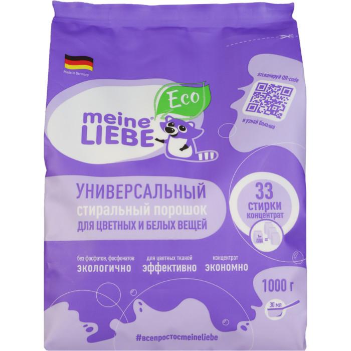 Моющие средства Meine Liebe Стиральный порошок универсальный концентрат 1000 г