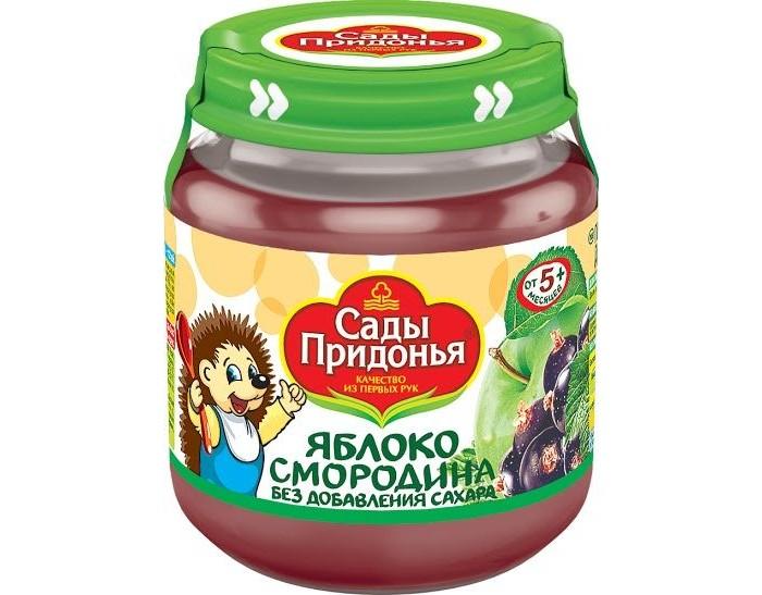 Сады Придонья Пюре Яблоко-смородина с 5 мес., 120 г