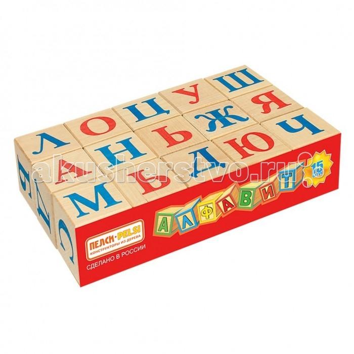 Деревянная игрушка Теремок Кубики с русским алфавитом 15 шт.