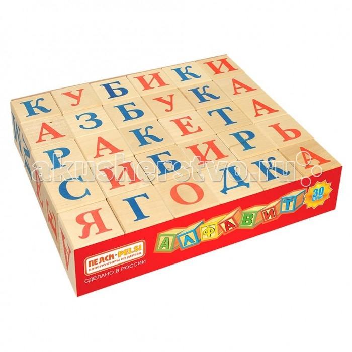 Деревянная игрушка Теремок Кубики с русским алфавитом 30 шт.Кубики с русским алфавитом 30 шт.Теремок Кубики с русским алфавитом 30 шт.  Набор кубиков с буквами из дерева. Деревянные кубики это удивительно легкий способ обучения ребенка азбуке.   В игровой манере ребенок научится узнавать буквы, составлять и читать по слогам.   Игра с деревянными кубиками поможет ребенку развить образное, логическое и творческое мышление.<br>