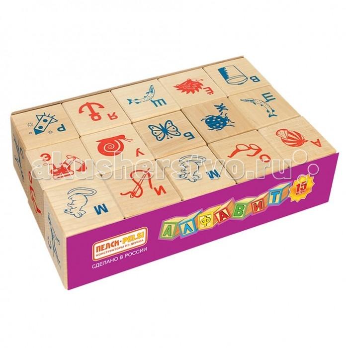 Деревянная игрушка Теремок Кубики с русским алфавитом и картинками 15 шт.