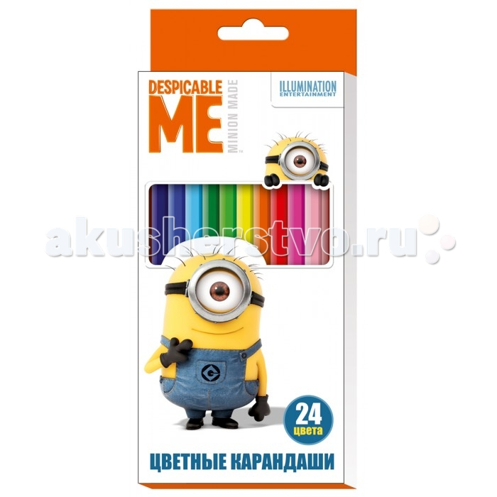 Universal Studios Цветные карандаши Гадкий Я 24 цветаStudios Цветные карандаши Гадкий Я 24 цветаUniversal Studios Цветные карандаши Гадкий Я 24 цвета.  Яркие карандаши ТМ Universal Studios помогут маленькому художнику создавать красивые картинки, а любимые герои вдохновят малыша на новые интересные идеи. В набор входит 24 цветных мягких и одновременно прочных карандашей, идеально подходящих для рисования, письма и раскрашивания.   Яркие линии получаются без сильного нажима. Благодаря высококачественной древесине, карандаши легко затачиваются. Прочный грифель не крошится при падении и не ломается при заточке. Состав: древесина, цветной грифель. Срок годности не ограничен.<br>