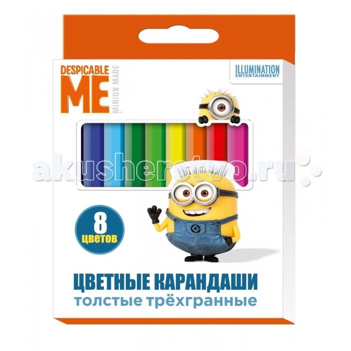 Universal Studios Цветные карандаши трёхгранные Гадкий Я 8 цветовStudios Цветные карандаши трёхгранные Гадкий Я 8 цветовUniversal Studios Цветные карандаши короткие толстые трёхгранные Гадкий Я 8 цветов.  В набор ТМ Universal Studios входит 8 коротких толстых трёхгранных карандашей, предназначенных для самых маленьких художников. Трёхгранный корпус карандаша позволяет каждому пальчику расположиться на своей грани, что не даёт детской ручке уставать и вырабатывает у малыша привычку правильно держать пишущие принадлежности.   Благодаря такой форме, карандаши не скатываются со стола во время рисования. Яркие линии получаются без сильного нажима, поэтому карандаши идеально подходят для рисования, письма и раскрашивания. Благодаря высококачественной древесине, они легко затачиваются обычной подходящей по размеру точилкой. Прочный грифель не крошится при падении и не ломается при заточке. Состав: древесина, цветной грифель.   Длина карандаша: 8.7 см; толщина карандаша: 1 см; толщина грифеля; 0.4 см  Срок годности не ограничен.<br>