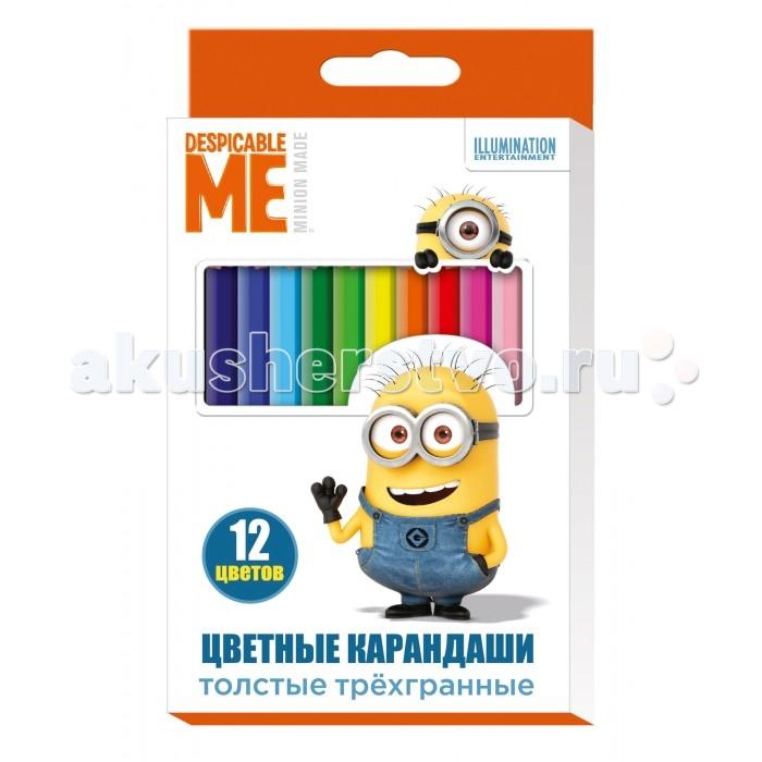 Universal Studios Цветные толстые карандаши Гадкий Я 12 цветов
