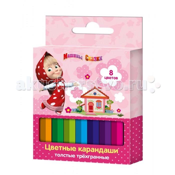 Маша и Медведь Цветные карандаши короткие толстые трёхгранные 8 цветов