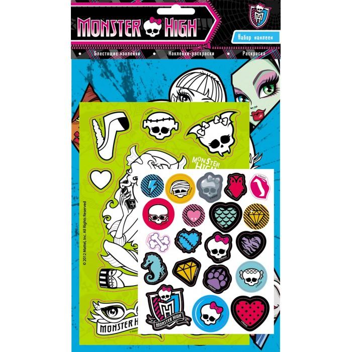 Monster High Набор наклеек 21093Набор наклеек 21093Monster High Набор наклеек.  Набор 3 в 1! Ребенок может раскрашивать картинки, украшать наклейками свою комнату или тетради и создавать наклейки самостоятельно - раскрашивать черно-белые наклейки.<br>