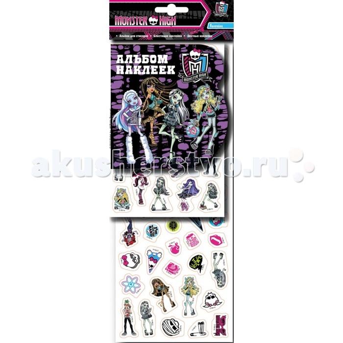 Monster High Набор наклеек 20821Набор наклеек 20821Monster High Набор наклеек.  Набор цветных и блестящих наклеек с альбомом! Ребенок может украсить наклейками свою комнату или собрать целую коллекцию своих любимых наклеек в специальном альбоме.<br>