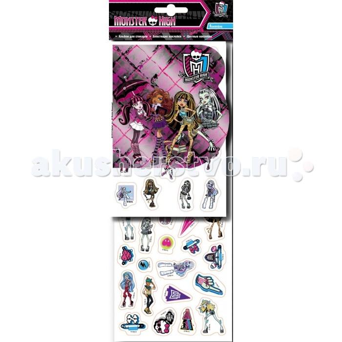 Monster High Набор наклеек 20822Набор наклеек 20822Monster High Набор наклеек.  Набор цветных и блестящих наклеек с альбомом! Ребенок может украсить наклейками свою комнату или собрать целую коллекцию своих любимых наклеек в специальном альбоме.<br>