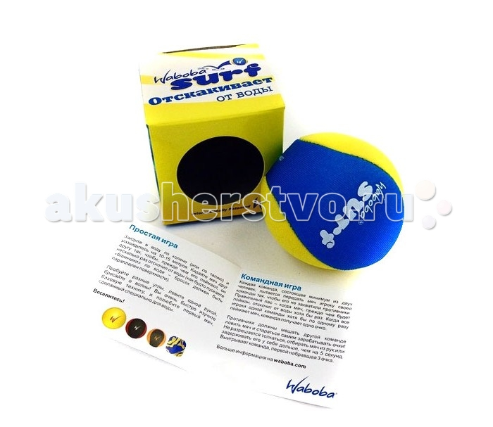 Waboba Мяч Ball New Surf
