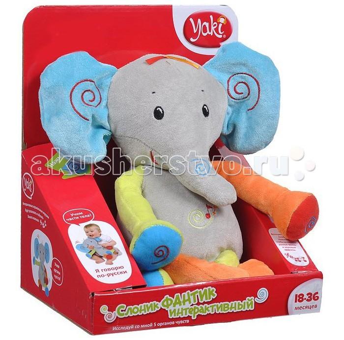 Интерактивная игрушка Yaki Слон Фантик (звук)Слон Фантик (звук)Слон Фантик интерактивный непременно порадует вашего ребенка. Он разработан специально для малышей и поспособствует развитию их слуха и фантазии. Слон имеет забавную мордочку и яркие разноцветные ножки. Он умеет проигрывать музыку и разговаривать. Слон изготовлен из материалов высокого качества, безопасных для здоровья.  Основные характеристики:   Размер коробки: 22 х 26 х 17.5 см Размер самой игрушки: 22 см Вес: 0,57 кг<br>