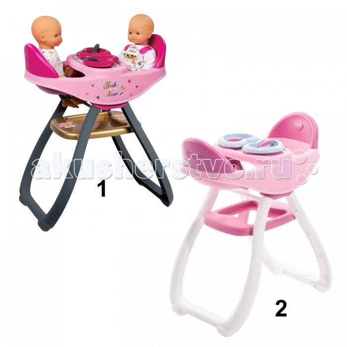 Smoby Стульчик для кормления двойняшек Baby Nurse