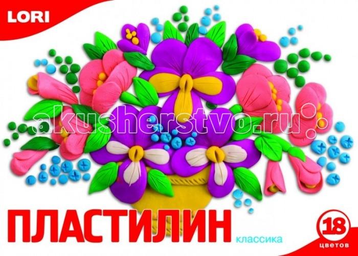 Lori Пластилин Классика 18 цветов
