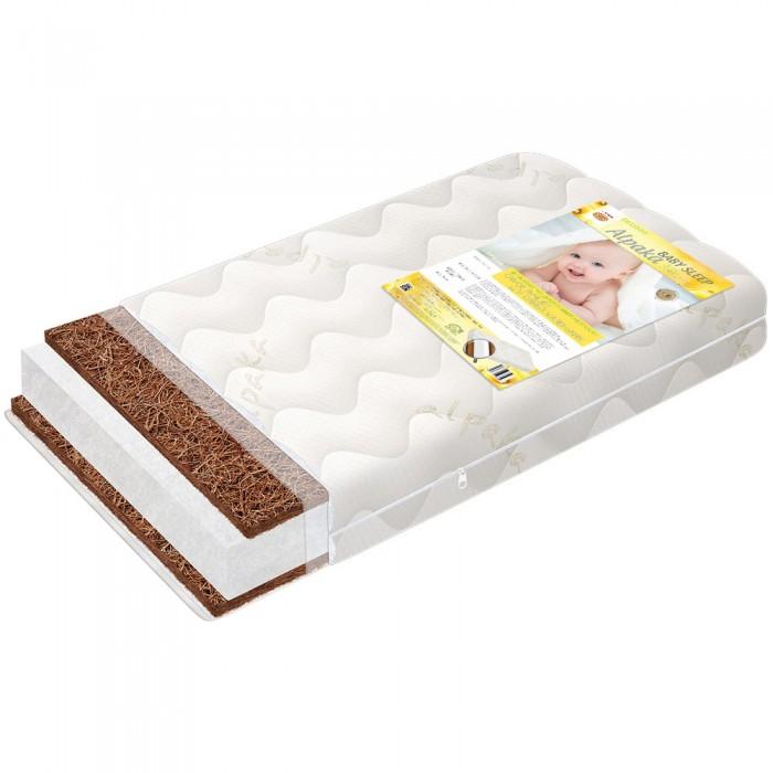 Матрас BoomBaby Alpaka Baby Sleep 60х120х14 смAlpaka Baby Sleep 60х120х14 смBoomBaby Матрас Alpaka Baby Sleep 60х120х14 см  Родителям очень важно заранее позаботиться о поверхности, на которой будет отдыхать малыш, ведь большую часть времени, на первом году жизни, он проводит в кроватке – и ортопедические свойства матраса ему просто необходимы для правильного формирования костной системы. В основе данной модели лежит Холлофайбер - прекрасный экологичный, воздухопроницаемый, гипоаллергенный материал. Особенности его производства позволяют добиться прекрасной упругости и устойчивости к многократному сжатию, благодаря спиральной форме волокон, напоминающих работу пружин, что придает ему дополнительный ортопедический эффект. Кокосовое полотно с двух сторон – добавляет матрасу жесткости и дополнительной упругости. Эта модель хорошо себя зарекомендовала и завоевала доверие у родителей.  Холлофайбер Нетканый легкий материал, обладающий лучшими свойствами всех материалов. Холлофайбер – гигроскопичный, гипоаллергенный, упругий, воздухопроницаемый наполнитель.  Благодаря спиральной форме волокон, хорошо сопротивляется сжатию, напоминая работу пружин, что придает ему дополнительный ортопедический эффект.  Кокосовая койра Кокосовая койра относится к системе природных оптимально-жестких наполнителей, о необходимости использования которых в матрасах для детей первых лет жизни, знает каждая мама.  Изготавливается из волокон ореха кокосовой пальмы и скрепляется натуральным латексом. Обладает сочетанием ряда уникальных свойств – повышенной упругостью, прочностью и воздухопроницаемостью, создавая «дышащий эффект».  Alpaka Роскошное покрытие из мягкого эластичного трикотажа двойного плетения отличается повышенной комфортностью для спокойного сна Вашего малыша.  Характеристики Основа - холлофайбер. С двух сторон - натуральная кокосовая койра Размер 120 х 60 (в кроватку). Съемный чехол на молнии - стеганый трикотаж. Степень жесткости - 3 (средней жесткости)<br>