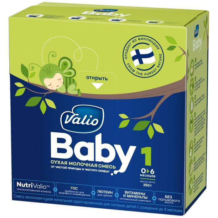 Valio Baby 1 Молочная смесь 0-6 мес. 350 гBaby 1 Молочная смесь 0-6 мес. 350 гСухая начальная адаптированная детская молочная смесь для питания детей с рождения до 6 месяцев.  Сбалансированное питание является очень важным фактором в гармоничном развитии малыша особенно в первое полугодие жизни. В случае если грудное вскармливание* невозможно, сухая детская молочная смесь Valio Baby ® 1 будет оптимальным выбором.  Valio Baby® 1 – это сбалансированная формула NutriValio™, оптимально приближенная к составу грудного молока, в состав которого входят: Пребиотик ГОС Лютеин Оптимальный состав витаминов и минералов, Омега-3, Омега-6 Только натуральные компоненты молока без пальмового масла.  Пребиотик ГОС (галактоолигосахариды) подобные пребиотики содержатся в грудном молоке, помогают росту здоровой микрофлоры кишечника, нормализуют пищеварение, обладают мягким регулирующим влиянием на стул, способствуют развитию иммунитета.  Лютеин необходим для формирования и нормальной работы органа зрения младенцев; выполняет роль оптического фильтра, защищает сетчатку глаза от повреждающего действия света определенной длины волны. Лютеин содержится в грудном молоке, но не вырабатывается организмом самостоятельно и поступает только с питанием.  Витамины и минералы в составе Valio Baby ® 1 тщательно сбалансированы для гармоничного развития в соответствии с возрастом малыша. Оптимальное сочетание железа с цинком и витамином С в смеси Valio Baby ® 1 способствуют лучшему их усвоению. Соотношение кальция и фосфора оптимизировано для правильного развития костной ткани.  Отсутствие пальмового масла способствует формированию мягкого стула, снижению частоты колик и срыгиваний.  Молочный жир важен для правильного роста и развития малыша. Он, как и жир грудного молока, служит источником важных компонентов для развития мозга и правильного обмена веществ. Молочный жир в качестве источника жиров в смеси Valio Baby позволяет добиться: соответствия состава жиров молочной смеси комплексу жиров материнск