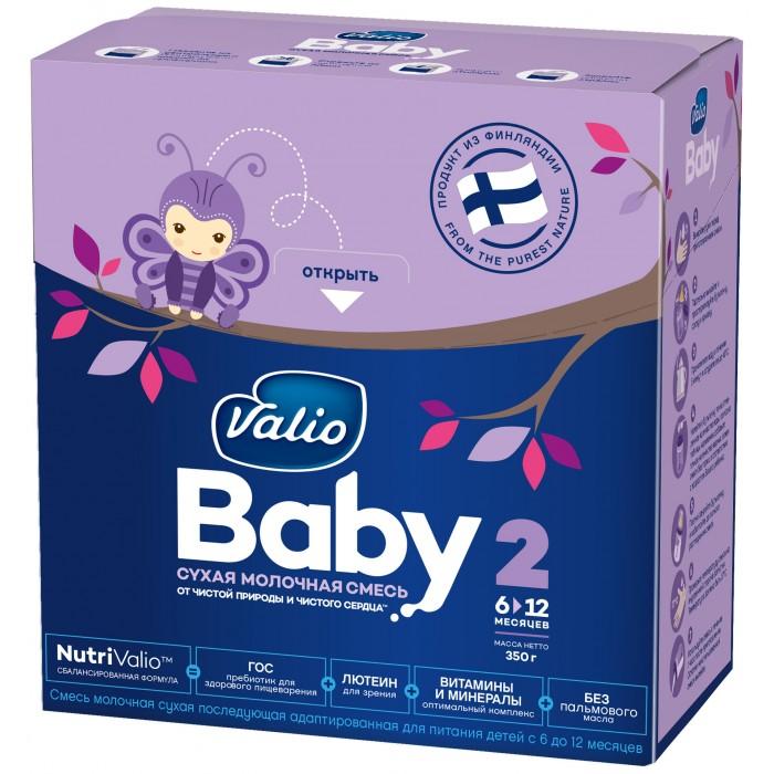 Valio Baby 2 Молочная смесь 6-12 мес. 350 г