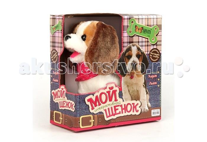 Интерактивная игрушка Sonata Style Собачка