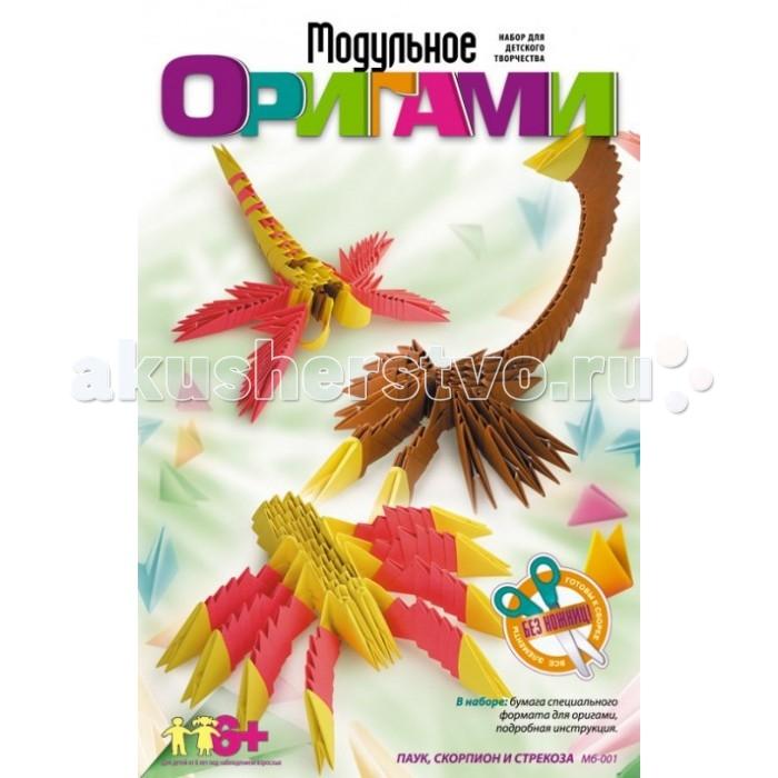 Lori Набор Модульное оригами Паук скорпион и стрекоза