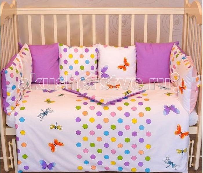 Комплект в кроватку ByTwinz Бабочки (4 предмета)