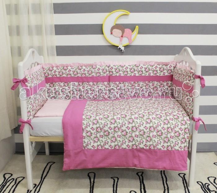 Комплект в кроватку ByTwinz Шебби (4 предмета)