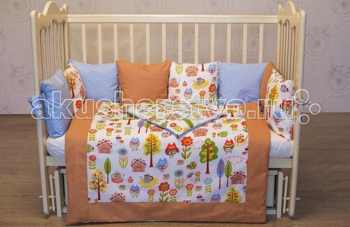 Комплект в кроватку ByTwinz Совы (6 предметов)Совы (6 предметов)Комплект в кроватку ByTwinz Совы (6 предметов) станет настоящим украшением любой детской и подарит малышу много сладких снов.   Особенности: Невероятно нежные и уютные комплекты.  Материалы только полностью натуральные и гипоаллергенные: 100% хлопок. Наполнитель в подушках-бортиках искуственный лебяжий пух гиппоаллергенный, экологически чистый. Наполнитель в подушке детской и одеяле холофайбер.  В комплекте: Простыня на резинке на резинке подходит для кровати 120х60 см и 125х65 см Наволочка 36х46 см Пододеяльник 105х145 см Подушка 35х45 см  Одеяло 100х140 см  12 наволочек на бортики подушки размером 30х30 см (на замочке)<br>