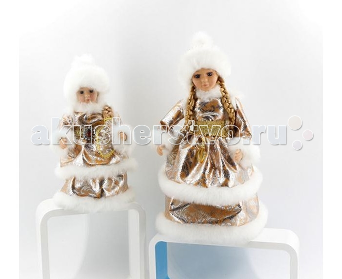 Северное сияние Снегурочка музыкальная (танцует и поет) IT101378 40 см
