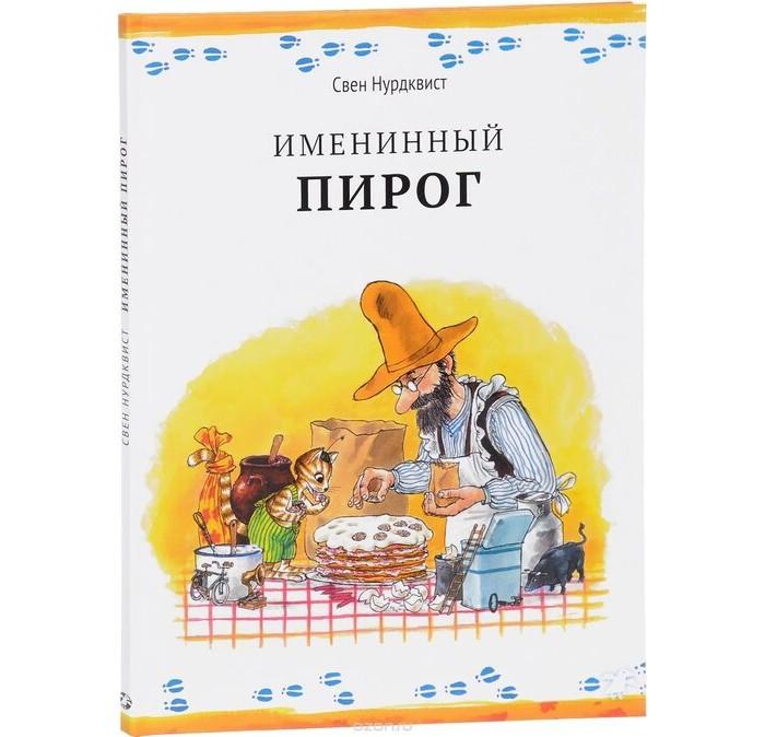 Качалки-игрушки Lider Kids Акушерство. Ru 2390.000