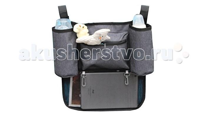 Altabebe Сумка органайзер для детской коляски AL1000